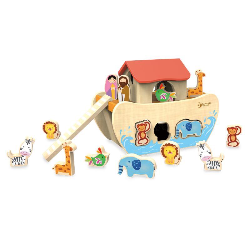 Noahs Ark, puttekasse